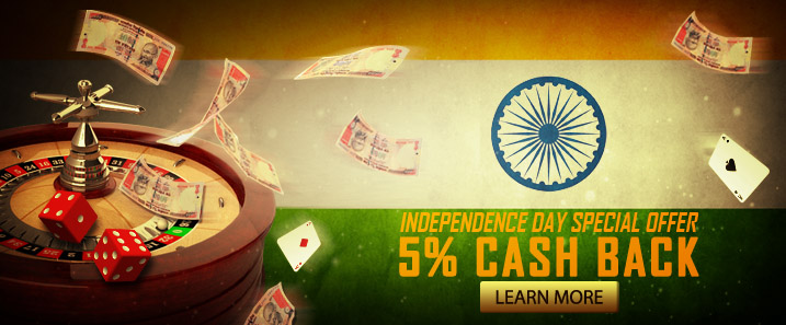 Independence Day Special Offer - IN